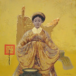 Bui Huu Hung - Young Queen