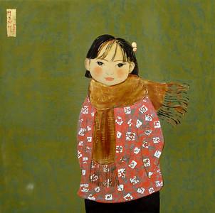 Doan Thuy Hanh - My Daughter