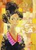 Doan Xuan Tang - Beauty