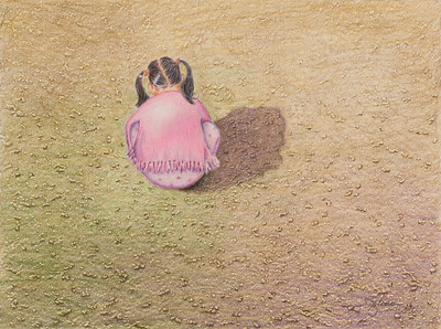 Name: Drawing In Texas Sand #1 Medium: Colored Pencil  Size: 8 1/2 X 11 Price: $ Contact: Jolene Stinson Williams  Email: jolenestinson@yahoo.com  Contact Jolene to purchase prints