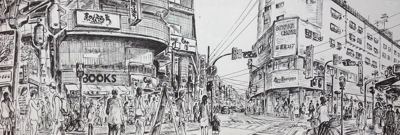 Itsuo Kiritani - Mitaka