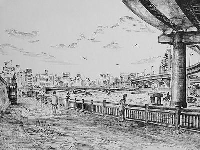 Itsuo Kiritani - Ryogokubashi Bridge over Sumida River