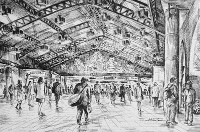 Itsuo Kiritani - Ueno Station