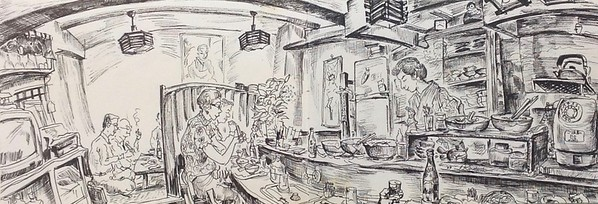 """Itsuo Kiritani - Geisha Restaurant """"Nami"""", Arakicho, Shinjuku"""