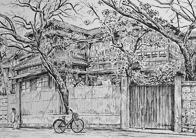 Itsuo Kiritani - Yanaka 2 Chome
