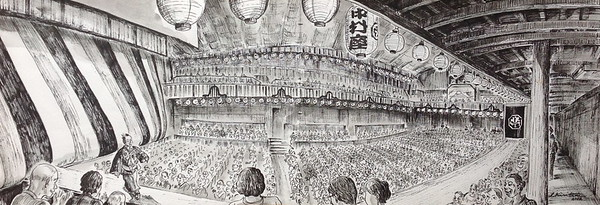 Itsuo Kiritani - Heisei Nakamuraza Kabuki Theater, Asakusa