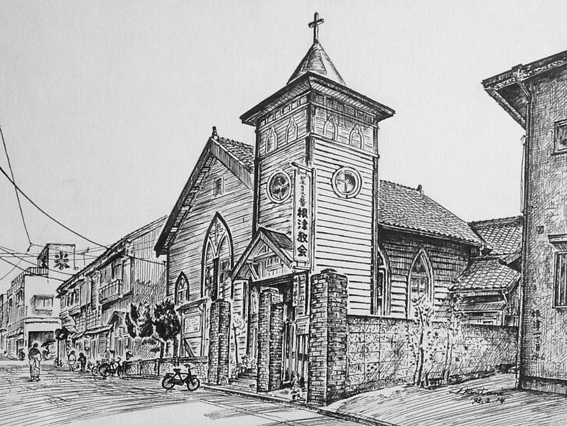 Itsuo Kiritani - Nezu Church, Nezu 1 Chome