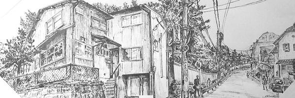 Itsuo Kiritani - Former Eloise Cunningham House, Nishi Azabu 2 Chome