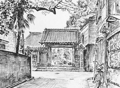 Itsuo Kiritani - Kanoin Temple, Yanaka 3 Chome