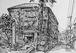 Itsuo Kiritani - Hongokan Apartment, Hongo 6 Chome