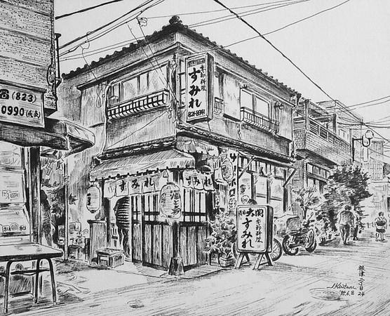 """Itsuo Kiritani - Drinking Place """"Sumire"""" Nezu"""