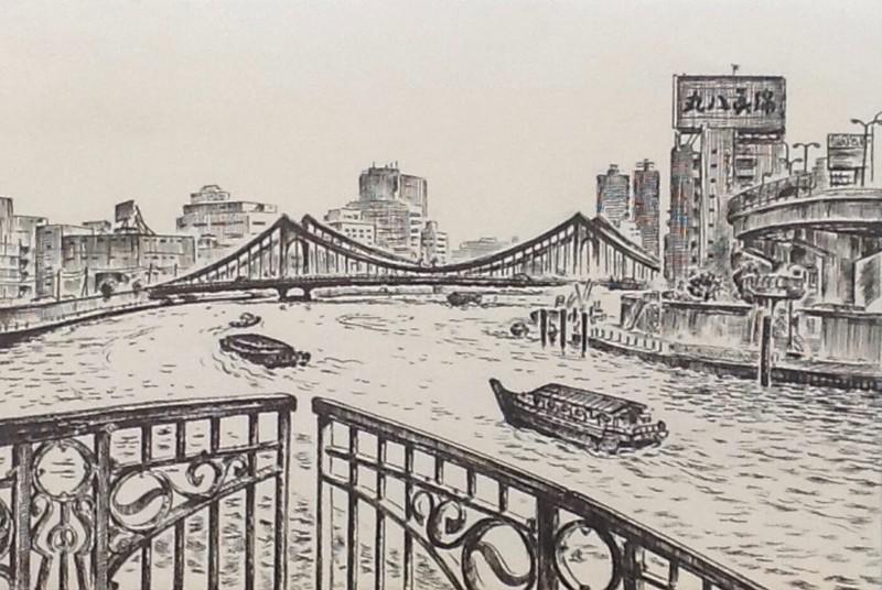 Itsuo Kiritani - Kiyosubashi Bridge, Sumida River