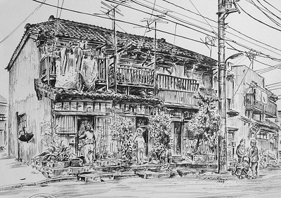 Itsuo Kiritani - Wooden Apartment, Kyojima 3 Chome
