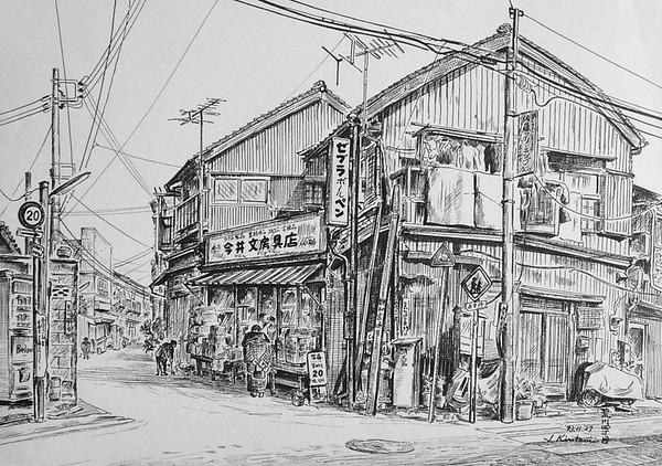 Itsuo Kiritani - Stationary Store, Arakawa 4 Chome
