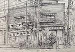 "Itsuo Kiritani - Milk Hall ""Sakaeya"", Kanda"