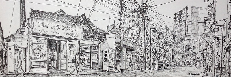 Itsuo Kiritani - Itabashijuku, Itabashi