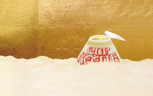 Peter MacMillan - Cup Noodle Fuji / カップヌードル富士