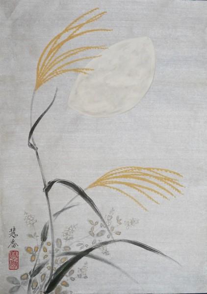 Suiko Ohta - Autumn Breeze秋風