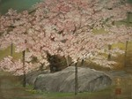 Shoko Ohta - Ishiwari-zakura Rock-Breaking Cherry Tree 石割桜