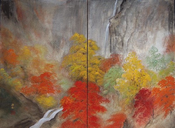 Shoko Ohta - Autumn Valley