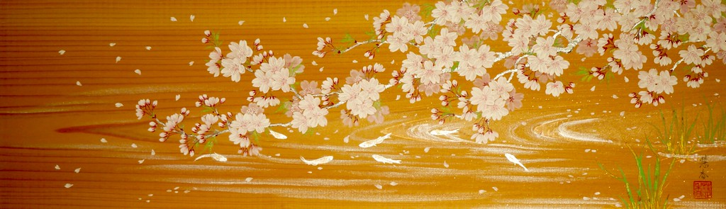 Suiko Ohta - The Beginning of Spring 春の始まり