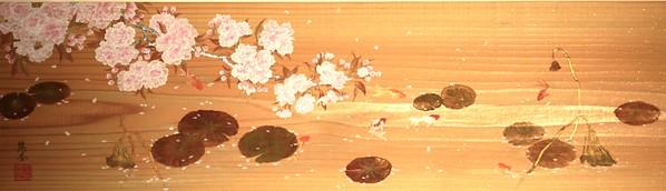Suiko Ohta - A Joyful Spring 喜びの春