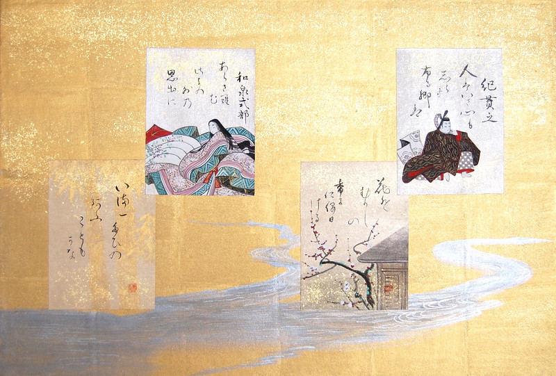 Kino-Turayuki and Izumi-Sikibu 紀貫之と和泉式部