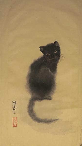 Shoko Ohta - What? なあに?