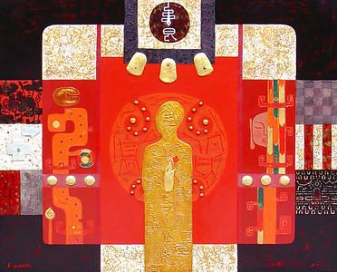 Trinh Quoc Chien