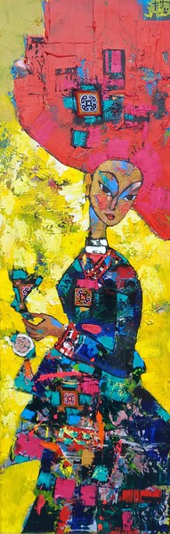 Vu Thanh - Red Dao Girl #1