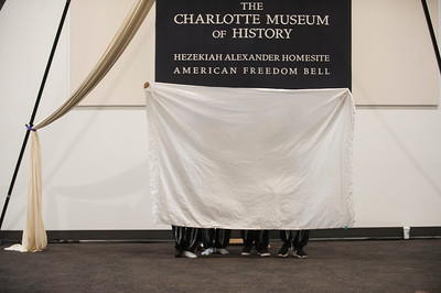 ASC Afo Funk @ Charlotte Museum of History 1-27-18 by Jon Strayhorn