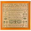 191125 Antique Cross Stitch Samplers 027-2 border