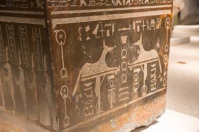 Sarkophag des Anch-Hor mit Darstellung der Unterweltsdämonen Sarcophagus of Anch-Hor with Illustra¬tions of daemons of the Netberworld Spätzeit, 746-332 v. Chr. Memphis (?); Granodiorit AM 41