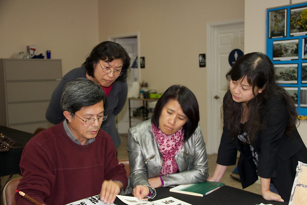 Chinese Calligraphy Workshop offered by Mr. Shih and Mrs. Shaw on 10/24/12
