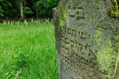 Hebräische Inschrift, jüdischen Friedhof Schöntal-Berlichingen