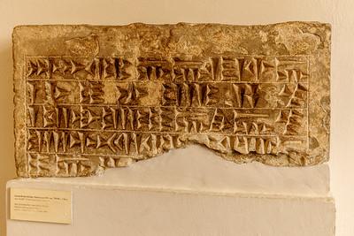 Inschrift des Königs Menua (ca. 810 - ca. 785/80 v. Chr.) aus Anzaff / 10 km nordöstlich von Van. Der Text berichtet, dass König Menua, Sohn des Königs Ischpuini, ein B...bidu-Gebäude erbauen ließ.