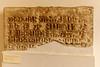Inschrift des Königs Menua, Pergamonmuseum Berlin