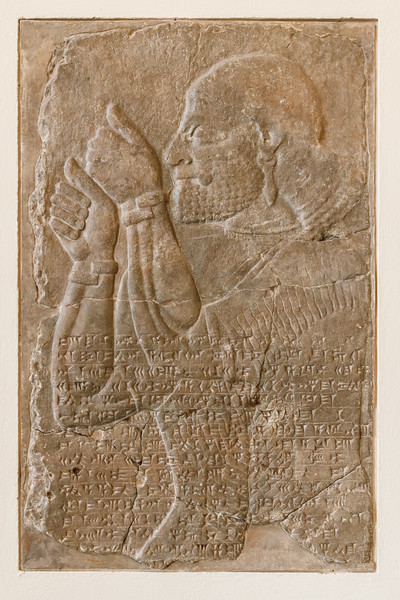 Palastrelief, Nimrud, Pergamonmuseum Berlin