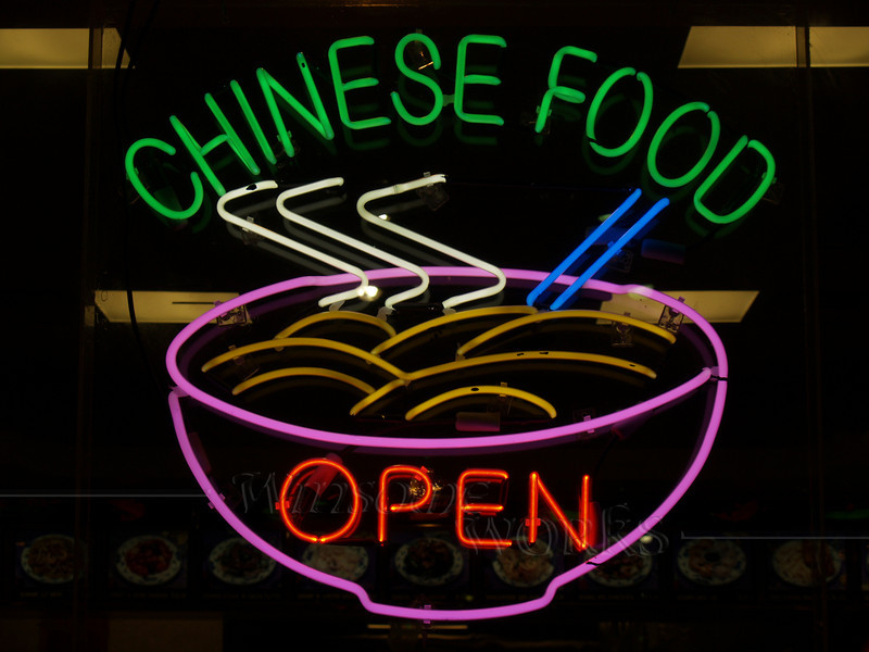 Chinese Food sign in Quakertown, PA