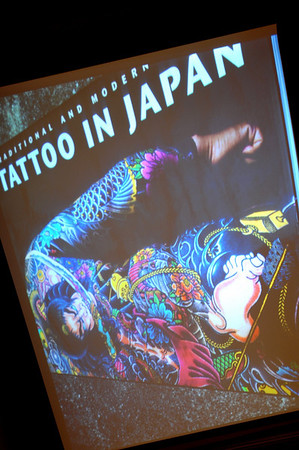 Tatoo in Japan