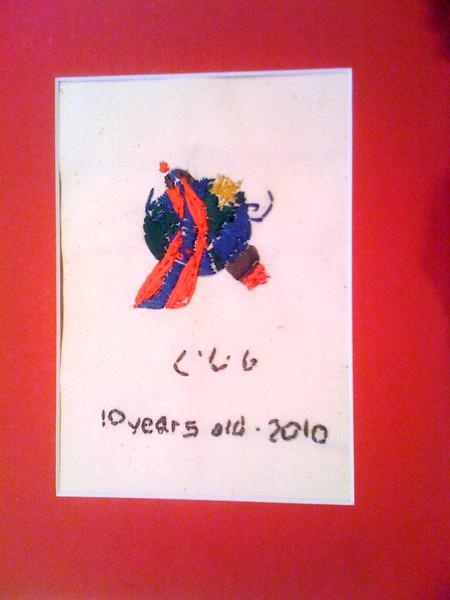 5th Grade Embroidery
