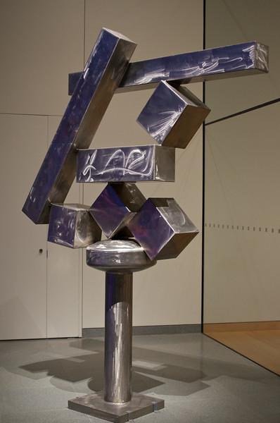 Cubi XVIII by David Smith