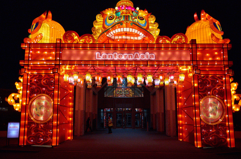Lantern Asia