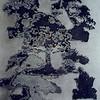 Monoprint, 2001.  (0157)