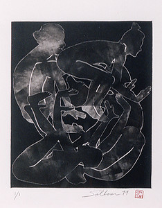 Monoprint, 1999.  (9937)