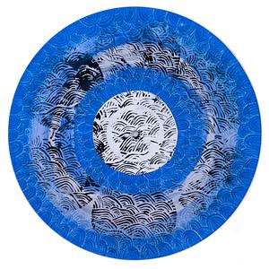 Sara Roizen Vinyl Mandala - Vol 2 Side 9