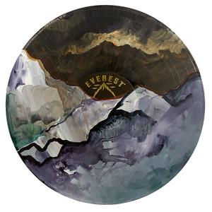 Sara Roizen Vinyl Mandala - Vol 4 Side 29