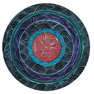 Sara Roizen Vinyl Mandala - Vol 5 Side 22