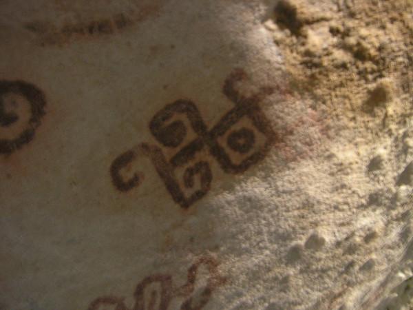 Ancient pictographs on Aruba cave walls