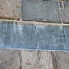 Close up of the plaque over the entrance to the obelisk. Click for a larger version.